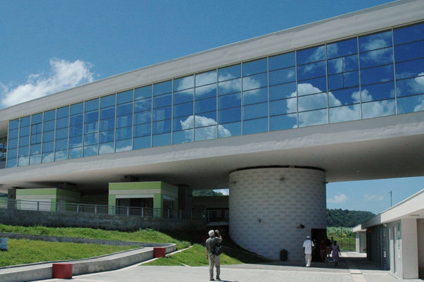 Image of the Discovery Center